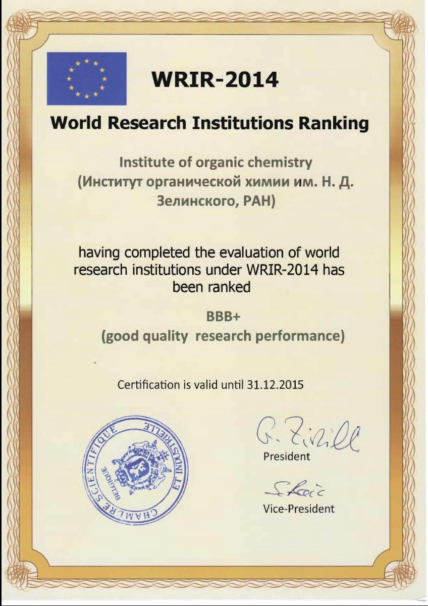 Zioc Ras Is Among The Worlds Top Research Institutions Wrir 2014