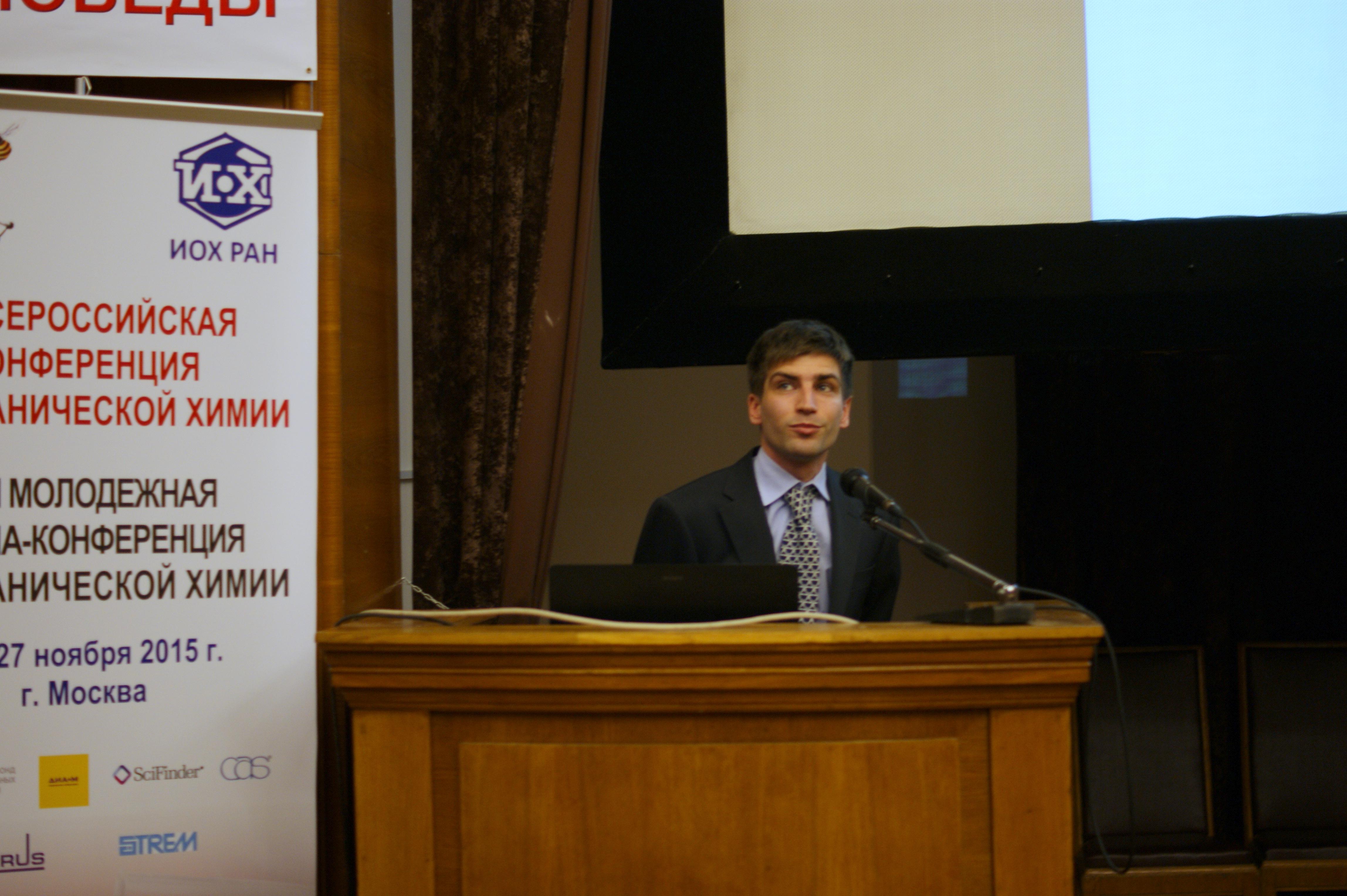 В Институте состоялась защита кандидатской диссертации  Михайлов Андрей Андреевич